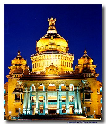 Night View of Vidhana Soudha